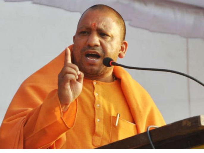 Up Cm Yogi Adityanath Says 2nd Phase Of Lockdown Will Be Followed ...