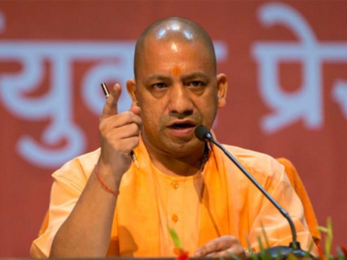 lok sabha election 2019: CM yogi Adityanath election rally in lalitpur UP BJP narendra modi | लोकसभा चुनाव: सीएम योगी ने कहा, 'मोदी फिर बने पीएम तो आतंकवाद-नक्सलवाद की हो जाएगी 'अंत्येष्टि'