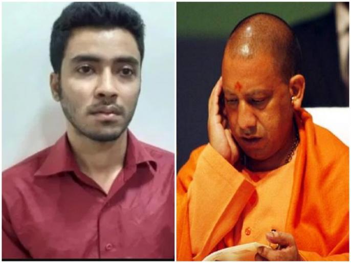 Yogi Adityanath threat call accused says someone promised to give him one crore for threat UP CM   सीएम योगी को बम से उड़ाने की धमकी देने वाले ने कबूला- एक करोड़ रुपये मिलने वाले थे, जानिए कौन है आरोपी?