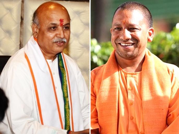 Pravin Togadia will contest loksabha election from Ayodhya or Varanasi, challenge for YOGI Adityanath | यूपी में दो हिन्दू ह्रदय सम्राटों के बीच होगी लड़ाई, प्रवीण तोगड़िया अयोध्या या वाराणसी से उतरेंगे मैदान में