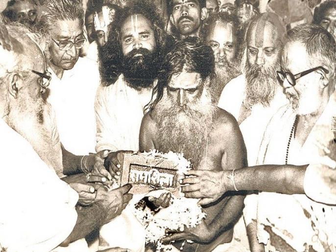 Yogi Adityanath share his guru and ramshila picture after ayodhya verdict | 'रामलला' के हक में फैसला आने पर गुरुओं को याद कर सीएम योगी ने दिखाई 'रामशिला', ट्वीट की शिलापूजन की पुरानी तस्वीर