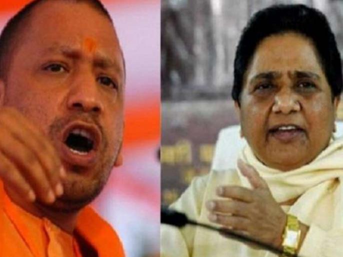 Lok Sabha elections: Yogi Adityanath gets 72 hours, Mayawati stops 48 hours election campaign | लोकसभा चुनाव 2019: योगी 72 घंटे और मायावती 48 घंटे तक नहीं कर सकेंगी प्रचार, चुनाव आयोग ने लगाई रोक