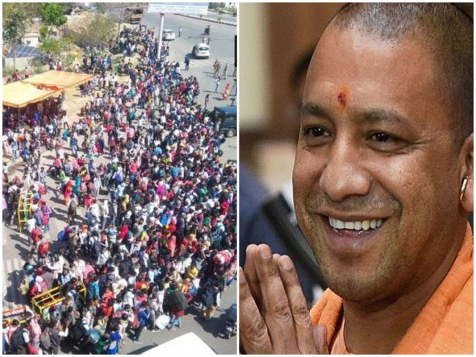UP CM Yogi arrange 1000 buses done take migrant workers to their respective hometowns   लॉकडाउन में पैदल चल रहे मजदूरों के लिए सीएम योगी का बड़ा फैसला, मुसाफिरों को घर तक ले जाने के लिए 1 हजार बसों की व्यवस्था