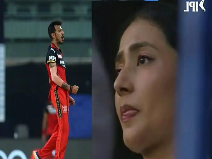 Dhanashree Verma Gets Emotional After RCB Star Yuzvendra Chahal Takes First Wicket in IPL 2021 Netizens React   IPL 2021: पति युजवेंद्र चहल का यह कारनामा देख इमोशनल हो गई धनश्री, फिर नम आंखों से किया भगवान का शुक्रिया अदा