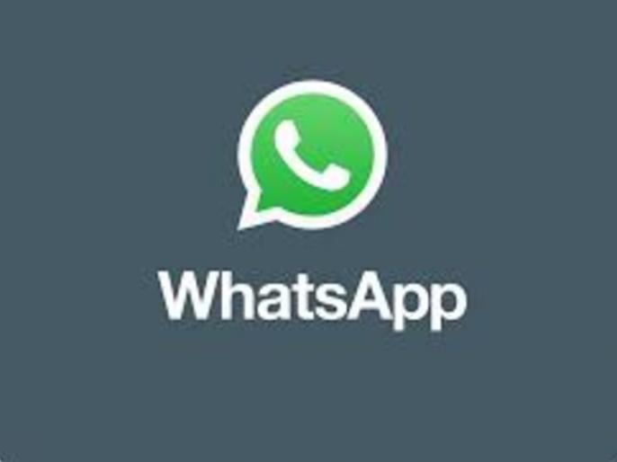 WhatsApp testing new feature to block chat screenshots for Android users   इस नए फीचर की मदद से वॉट्सऐप यूजर्स नहीं ले पाएंगे चैट का स्क्रीनशॉट