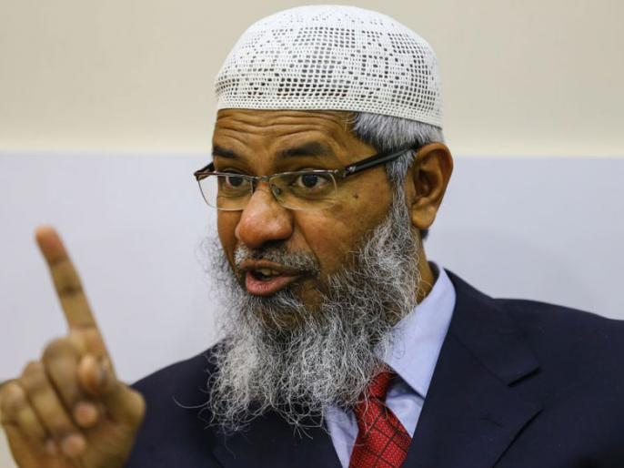 Controversial preacher Zakir Naik apologizes for racist remarks   विवादास्पद उपदेशक जाकिर नाइक ने नस्ली टिप्पणी को लेकर माफी मांगी