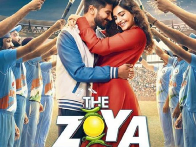 The Zoya Factor Box Office Collection Day 2: Sonam Kapoor film has good collection on second day | The Zoya Factor Box Office Collection Day 2: दूसरे दिन भी नहीं चला सोनम कपूर का जादू, कमाए बस इतने रुपये