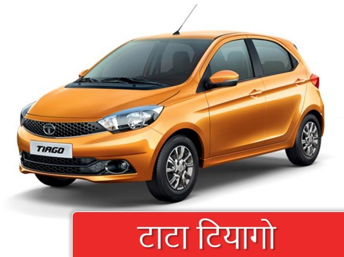 Top 10 under 5 lakhs price in india including maruti alto, swift, hyundai i10 |