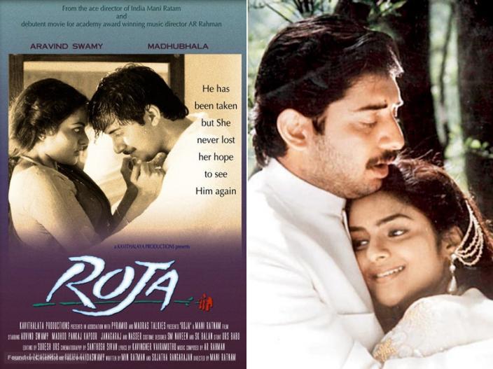 मणिरत्नम का जन्म दो जून 1956 को मदुरई में हुआ था। उनके पिता फिल्म वितरक थे।  