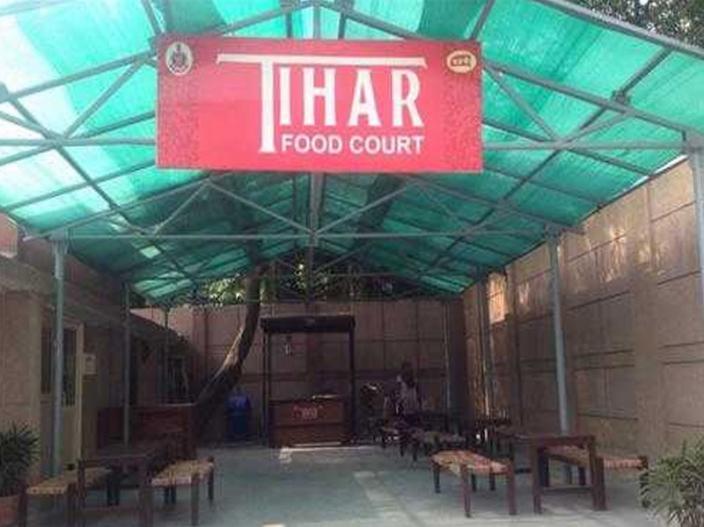 Tihar Food Court, Delhi  