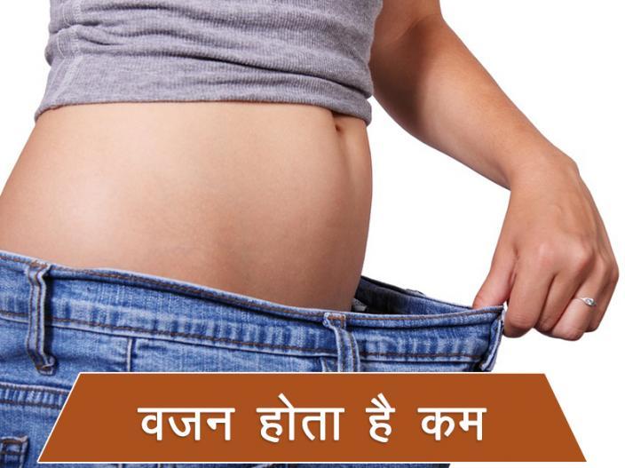 benefits of drinking garlic tea weight loss |