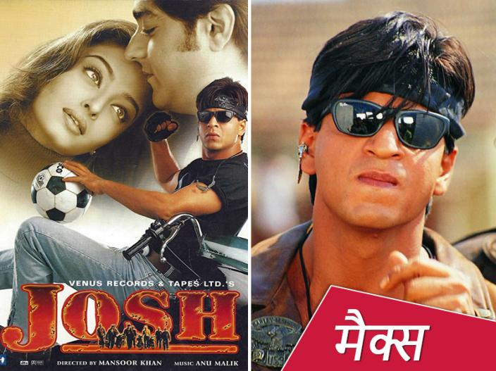 26 years of shah rukh khan in Bollywood: Here is the 26th best character of his Bollywood career |