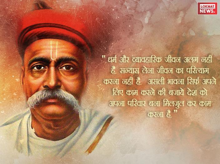 In Pics: Bal gangadhar Tilak 5 inspiring Slogans, quotes in hindi  