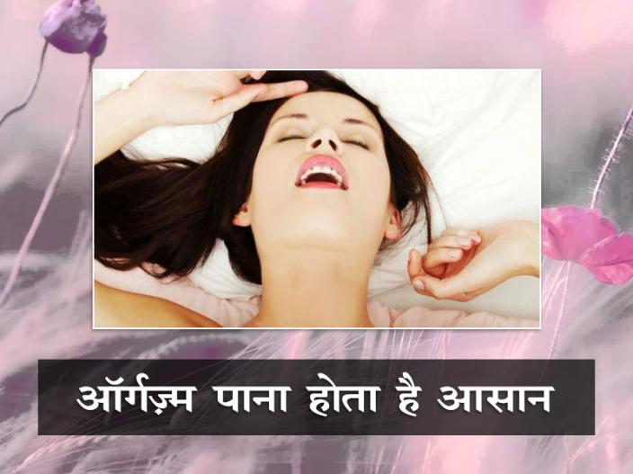 health benefits of Sex in the morning |