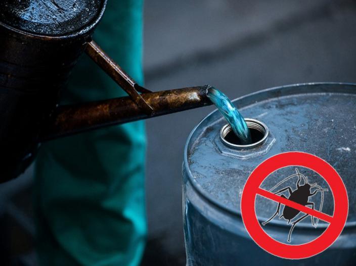 kerosene oil |