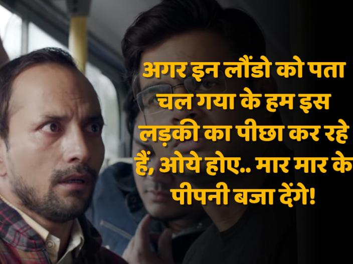 Happy Birthday Deepak Dobriyal, Tanu Weds Manu's pappiji, 9 best and funny filmy dialogues |