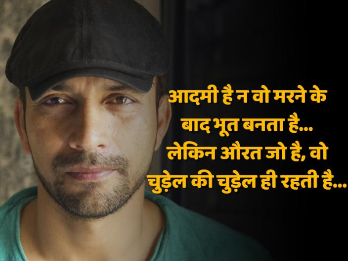 Happy Birthday Deepak Dobriyal, Tanu Weds Manu's pappiji, 9 best and funny filmy dialogues  