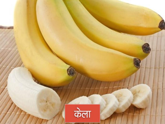 In Pics: 5 Essential Foods For Runners |