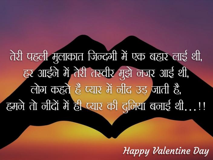 Happy Valentine Day |