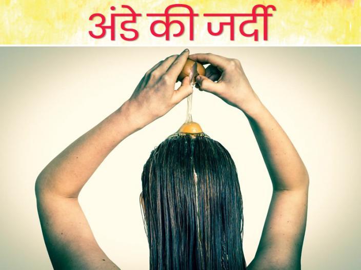 | हैप्पी होली| होली कलर कैसे छुडाये| Holi 2019 Tips to remove color, Holi color removal Tricks