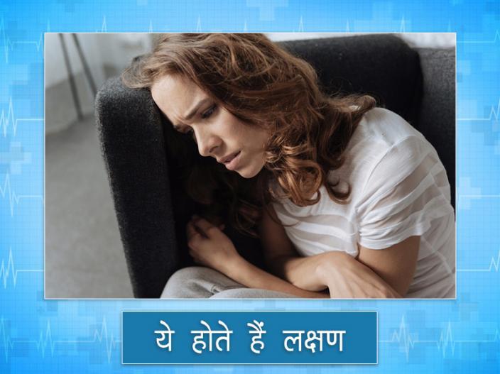 10 Symptoms of Thyroid Disorders in human  