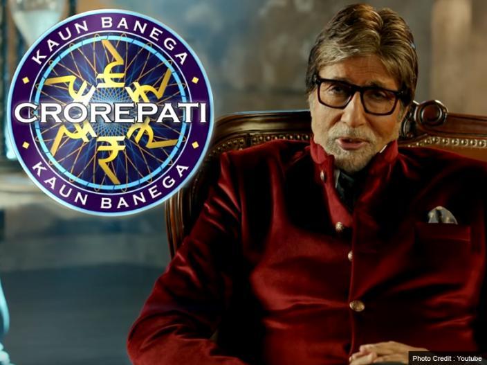 amitabh bachchan show kaun banega crorepati season 10 Online Registration will start from 6 june  