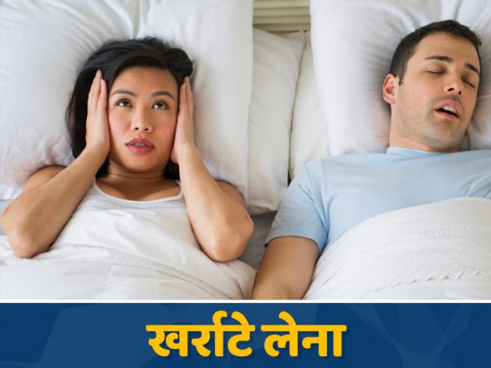 Sex Tips: Habits that ruin your partner romantic mood in bed |