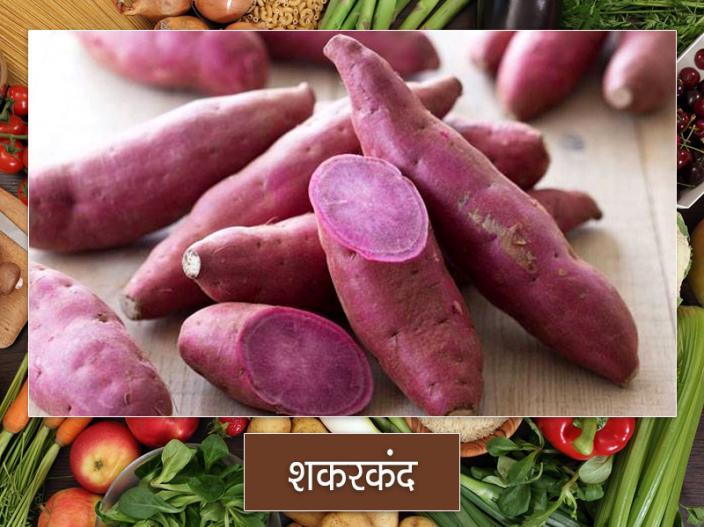 sweet potato |
