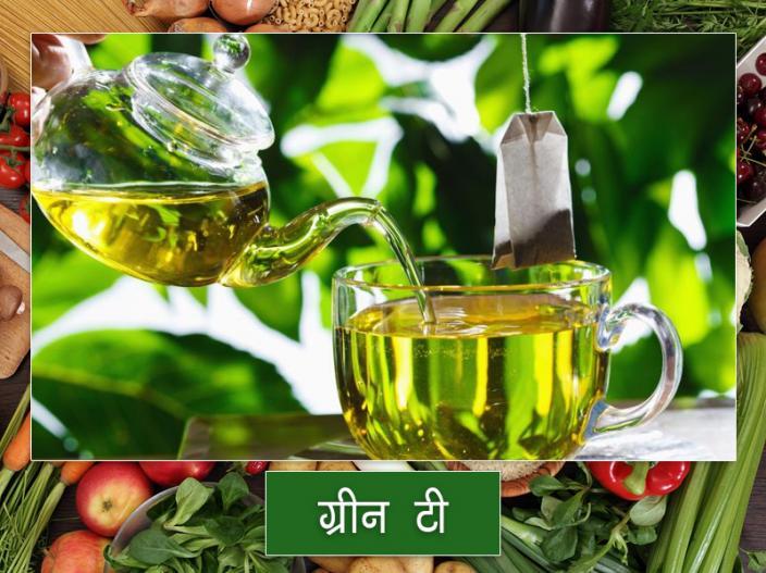 green tea |