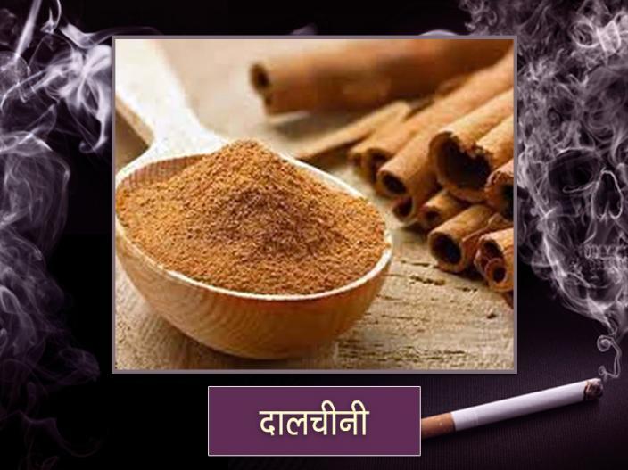 Quit Smoking Tips |