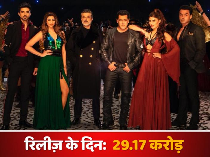 Salman Khan's Race 3 Box Office collection in 4 days, leaves back Parmanu and Veere Di Wedding |