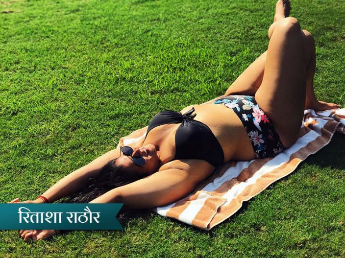 ritisha rathore  