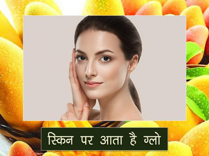 In Pics: 7 Amazing benefits of Mango on Health and Sex life |