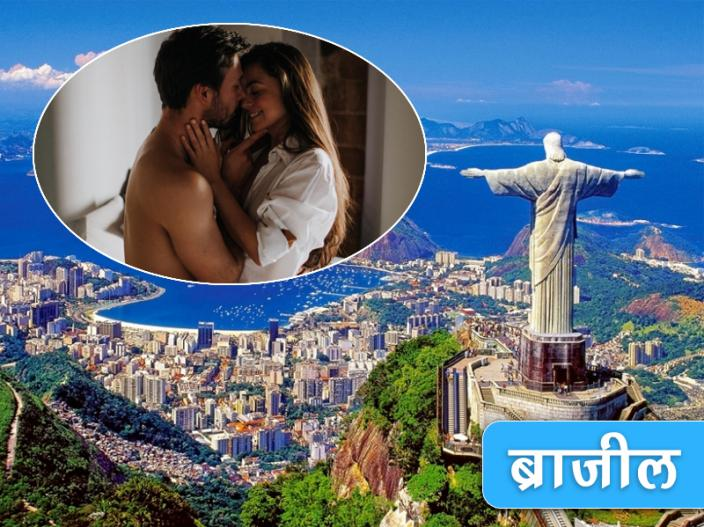 Photos: Spain, Switzerland, Mexico, Brazil, India People Most Sexually Active in the World |
