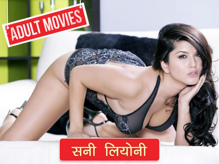 Photos: 5 stars who worked in adult film other than Sunny Leone |
