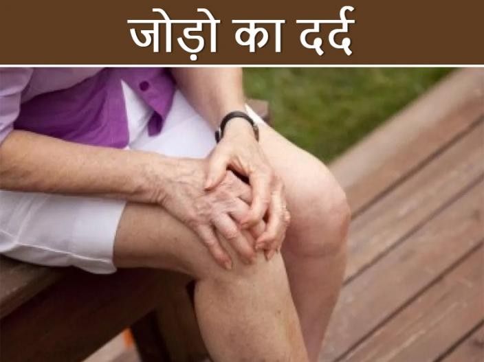 Amazing Health Benefits of Taro Leaves |