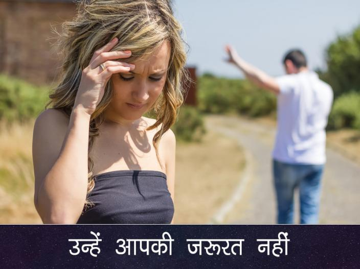 Marriage Tips: 7 reasons which leads to stressful married life |