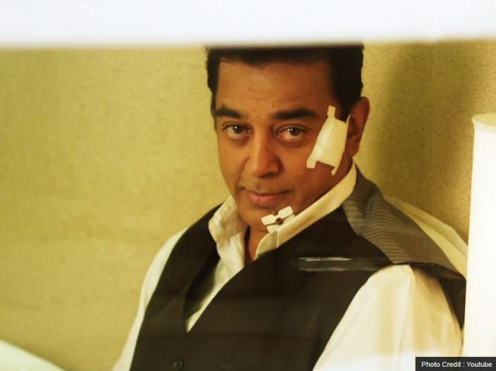 kamal haasan starrer film Vishwaroopam 2 Trailer release, see pics photos images  