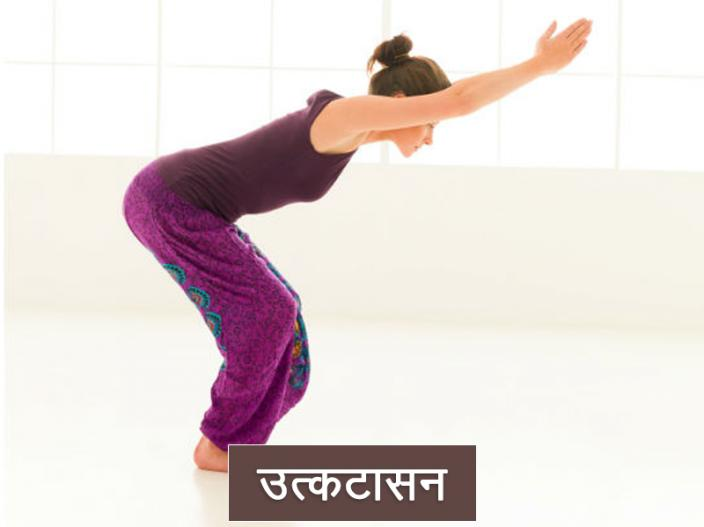 In Pics: 6 yoga poses for fit, strong and sexy legs |